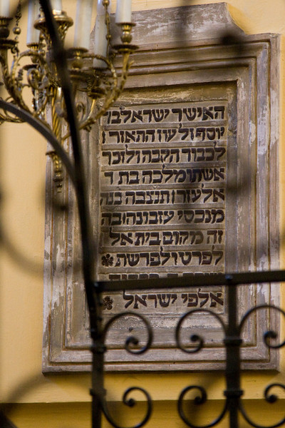 Inside Krakow's Remah Synagogue