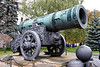 One of the Tsar's cannons in the Kremlin