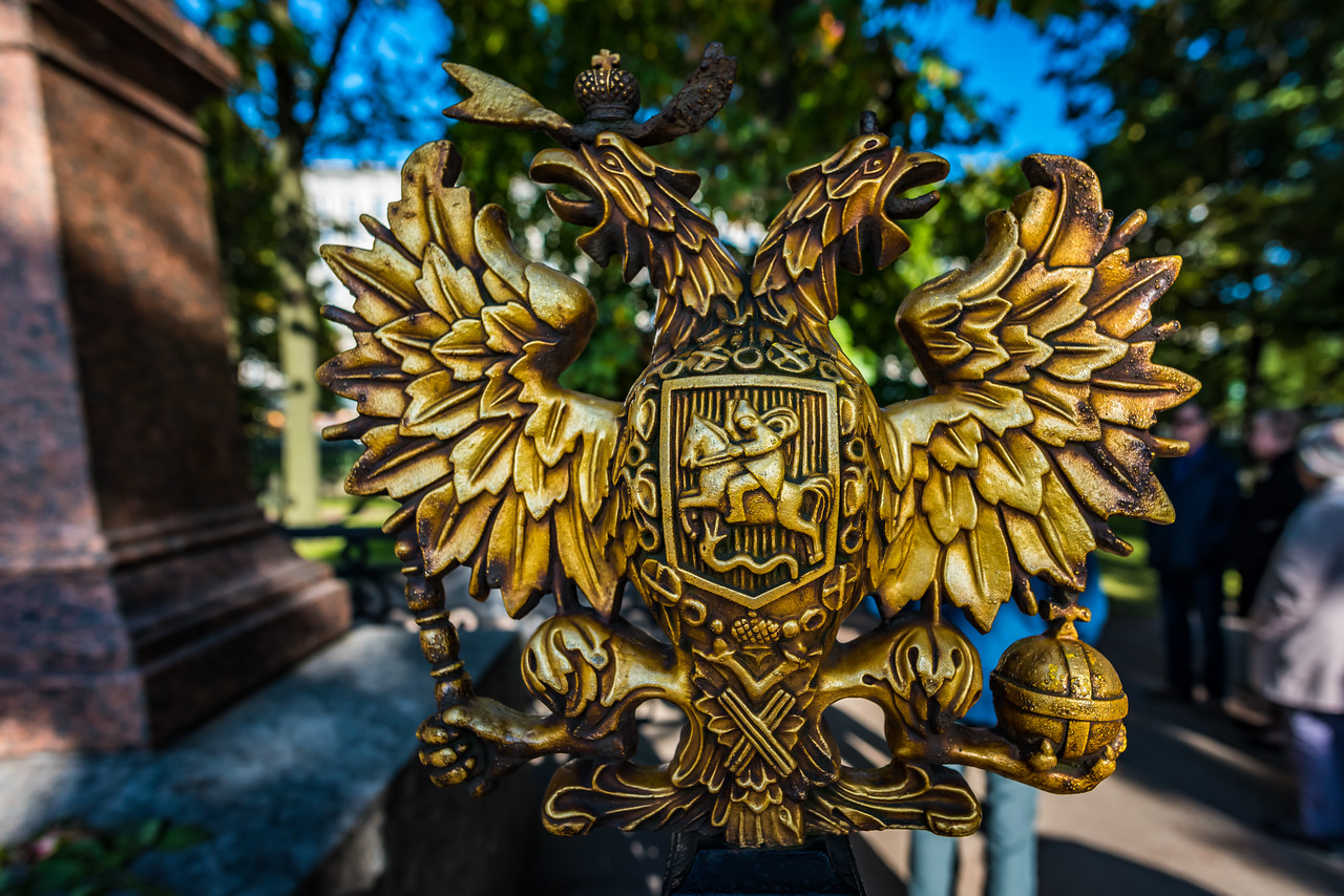 Double headed eagle, historic symbol of the Russian Federation