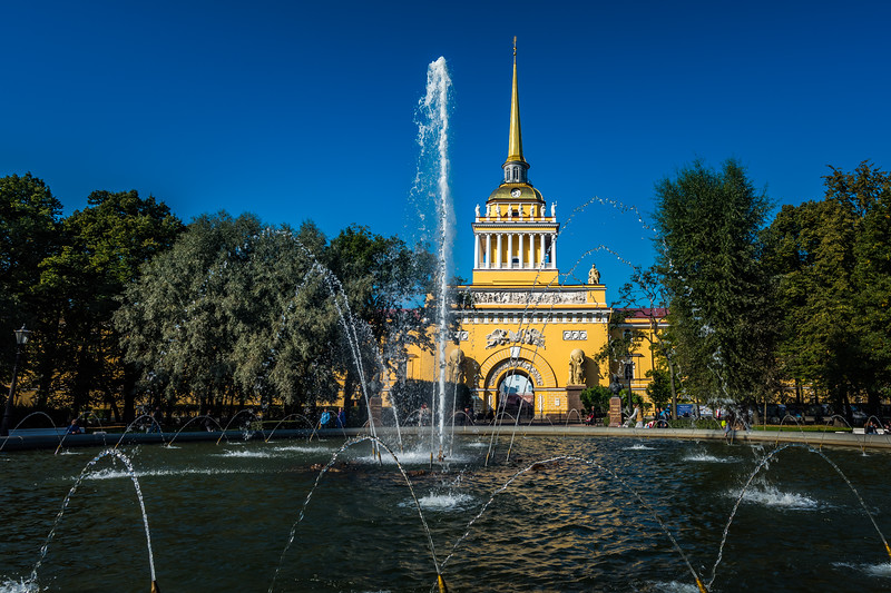 Fountain & Headquarters of the Russian Navy