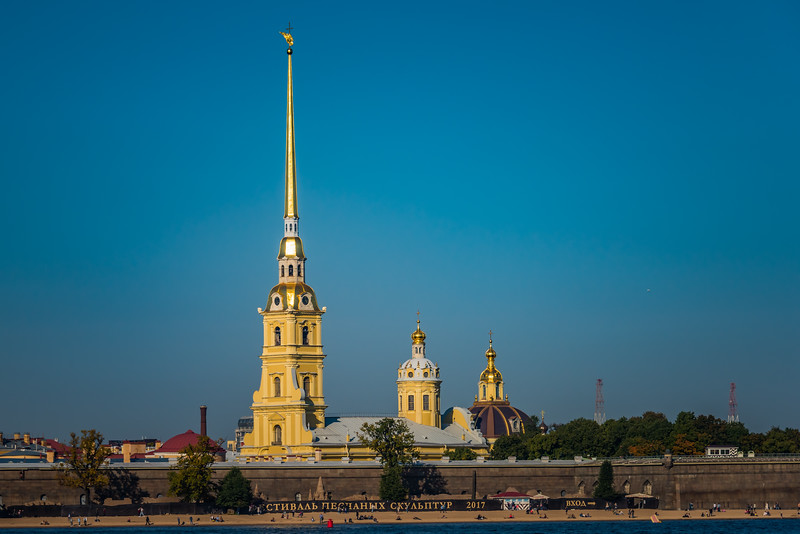 Fortress and Peter the Great Church from St. Petersburg