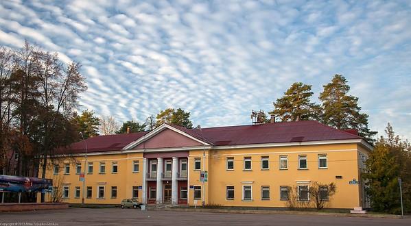 Dubna - the former City Hall