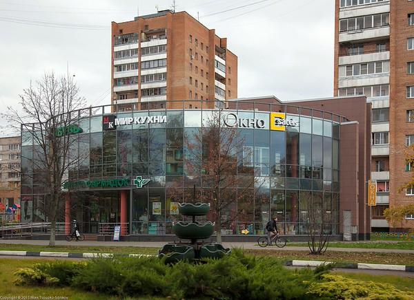Dubna. The Bolshaya Volga area