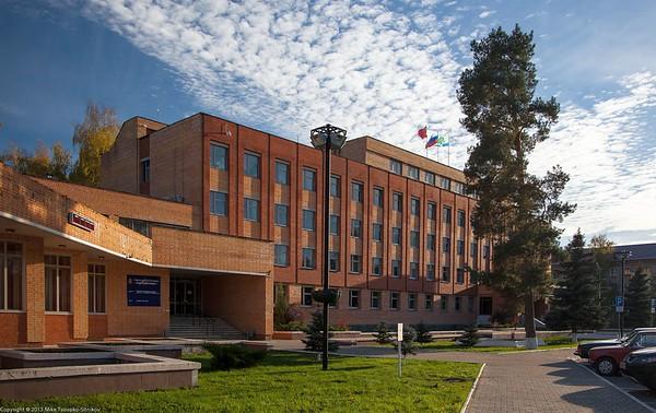Dubna. The City Hall
