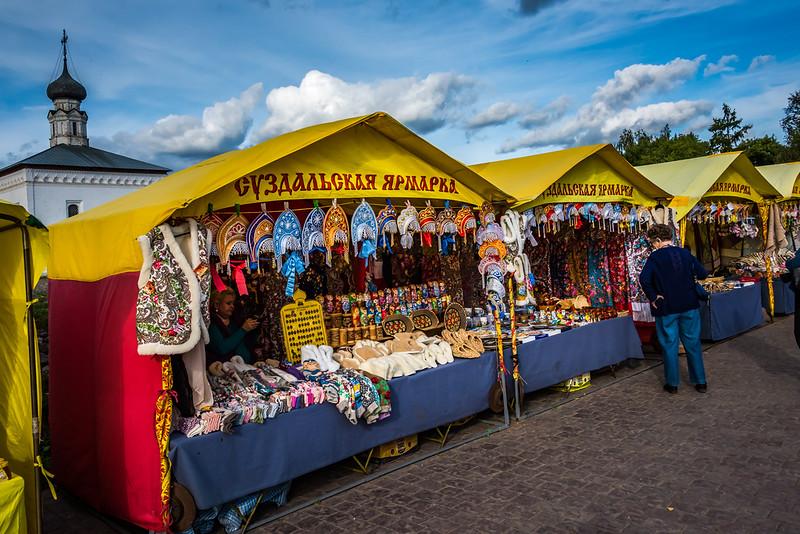 Suzdal Market Square