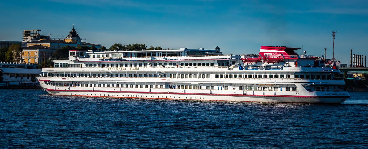 Russia Cruse Ship in Yaroslavl