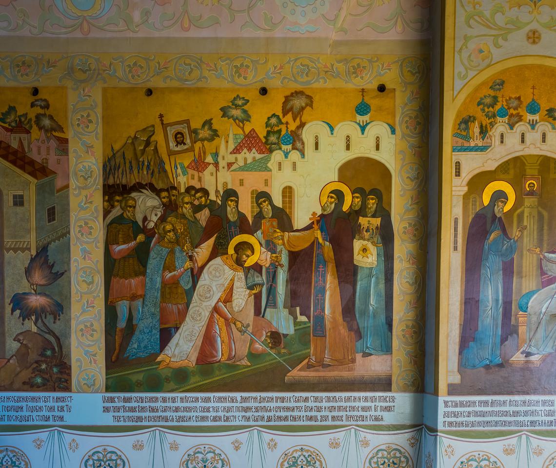 Monasteru Mural