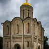 Demetrius Cathedral, circa 1197 - Vladimir