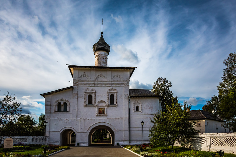 Gate Church at Saviour Monastery of St. Euthymius