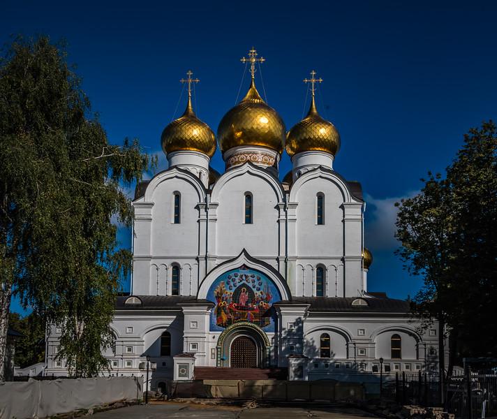 Yaroslavl Cathedral - circa