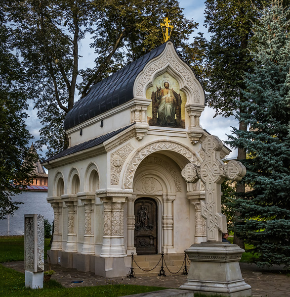 Saviour Monastery of St. Euthymius
