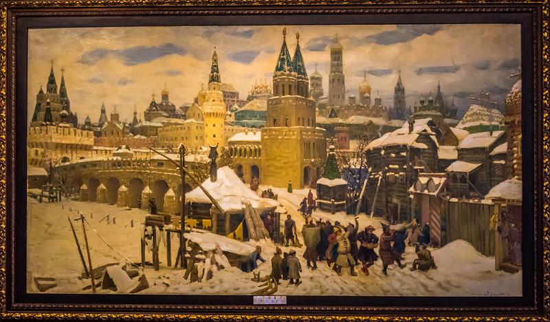 The Vsesvy Atsky Bridge Painting