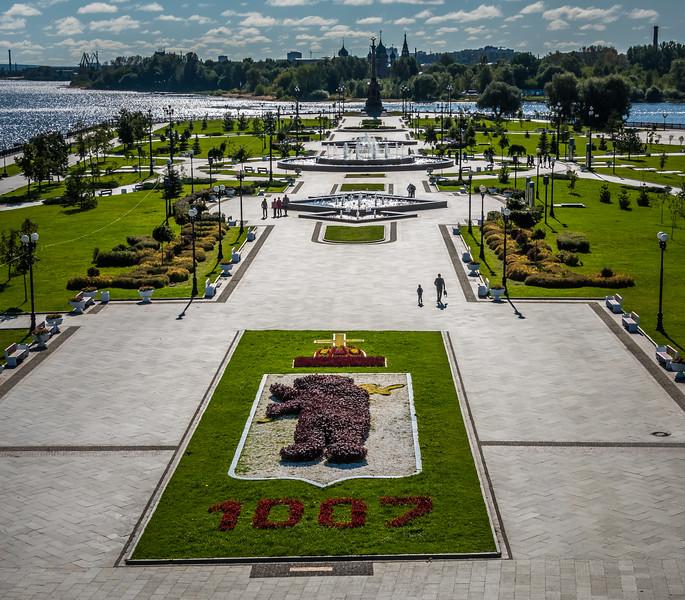Yaroslavl Park