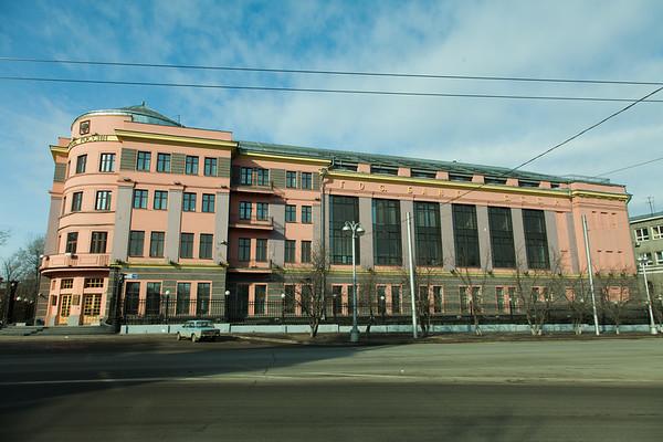 Irkutsk, Russia - Mar 2009
