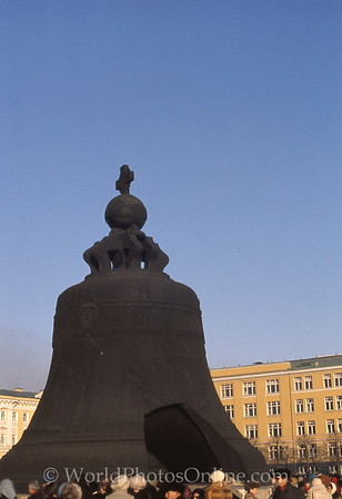 Moscow - Kremlin - Tsar 221 Ton Bell