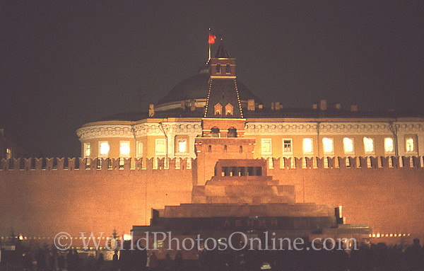 Moscow - Red Square - Lenin Tomb at night