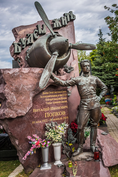 Novodevichy - Famous Moscow Cemetery