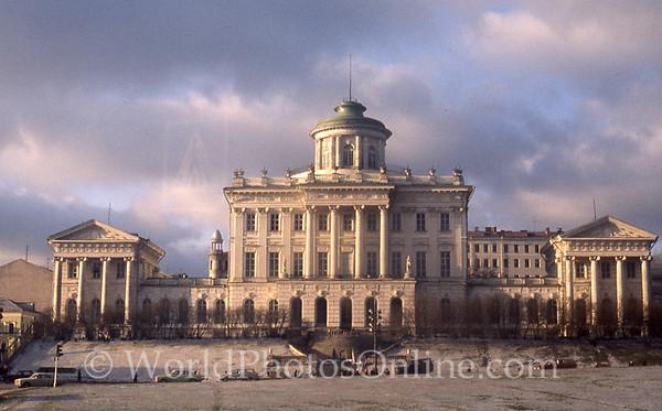 Moscow - Pashkov House