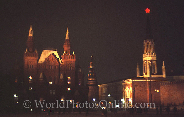 Moscow - Red Square - Nikolskaya Tower and History Museum-night