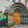 Pectopath Restaurant - Moscow