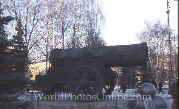 Moscow - Kremlin - Tsar 40 Ton Cannon