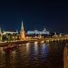 Evening View of Kremlin