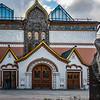 Pavel Tretyakov Gallery - Moscow