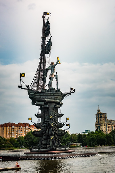 Peter the Great Statue -Moskva River - 1997 - 322 ft