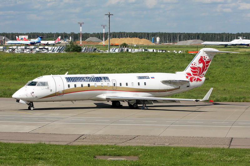 """Unmarked Canadair RegionalJet 200 """"Leasing Company"""" c/n unknown Moscow-Domodedovo/UUDD/DME 27-06-17"""