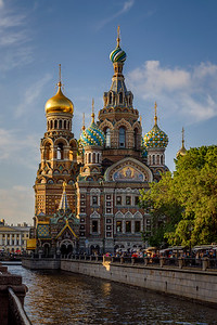 The Church of the Spilled Blood