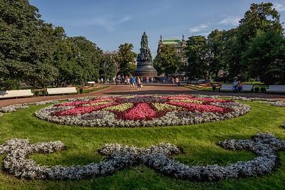 Catherine Gardens