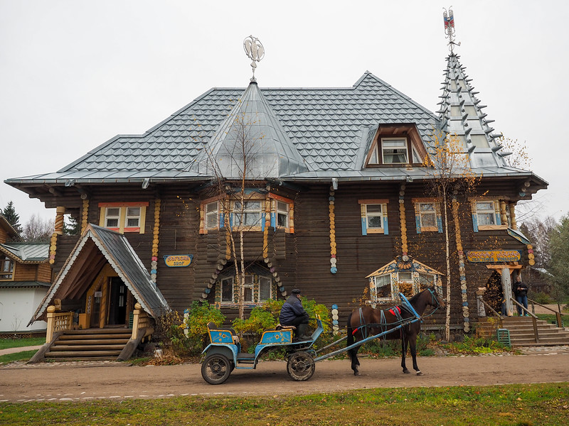 Mandrogy, Russia