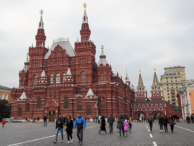 State Historical Museum on Red Square in Moscow