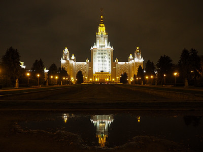 Moscow State University building at night