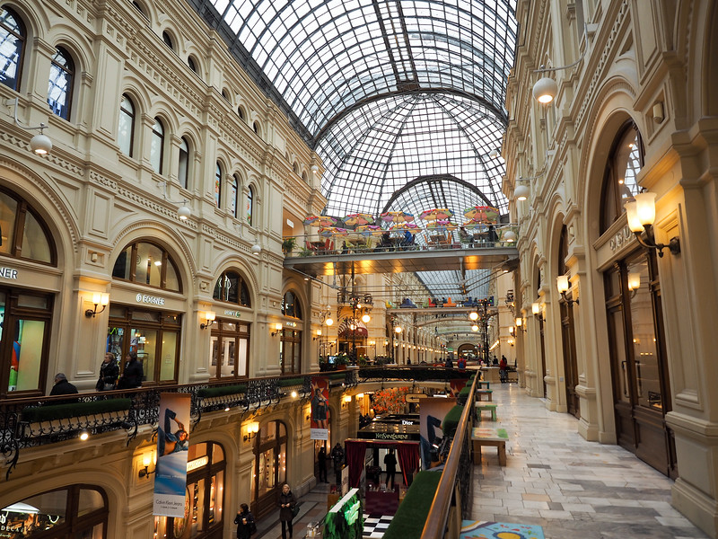 Inside GUM in Moscow, Russia