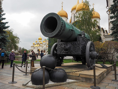 The Tsar Canon at the Kremlin in Moscow