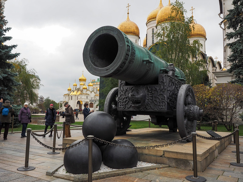 The Tsar Cannon at the Kremlin in Moscow