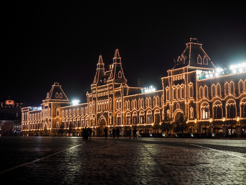 GUM department store on Red Square at night