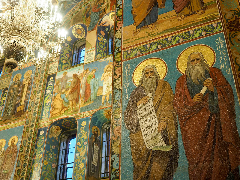 Mosaics inside the Church of Our Savior on the Spilled Blood