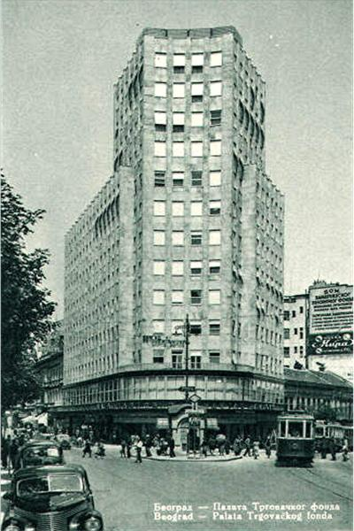 Palace Albania, the first high rise in Belgrade.