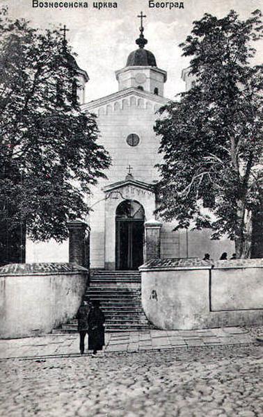 A Belgrade Church