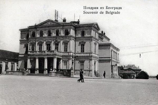 Thanks to Milorad Jovanovic who identified this building as the National Theatre.