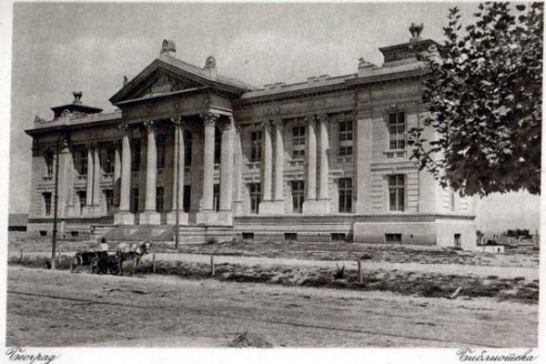 A Belgrade Library