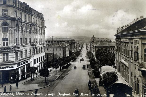 Milosh the Great Street