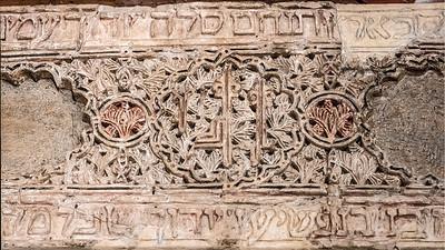 Hebrew inscriptions in stucco Samuel Halevi Abulafa synagogue Toledo