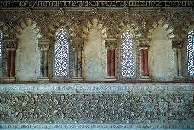 colonnettes and Hebrew inscriptions Samuel Halevi Abulafia synagogue Toledo
