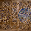 028_2014_Granada-4900