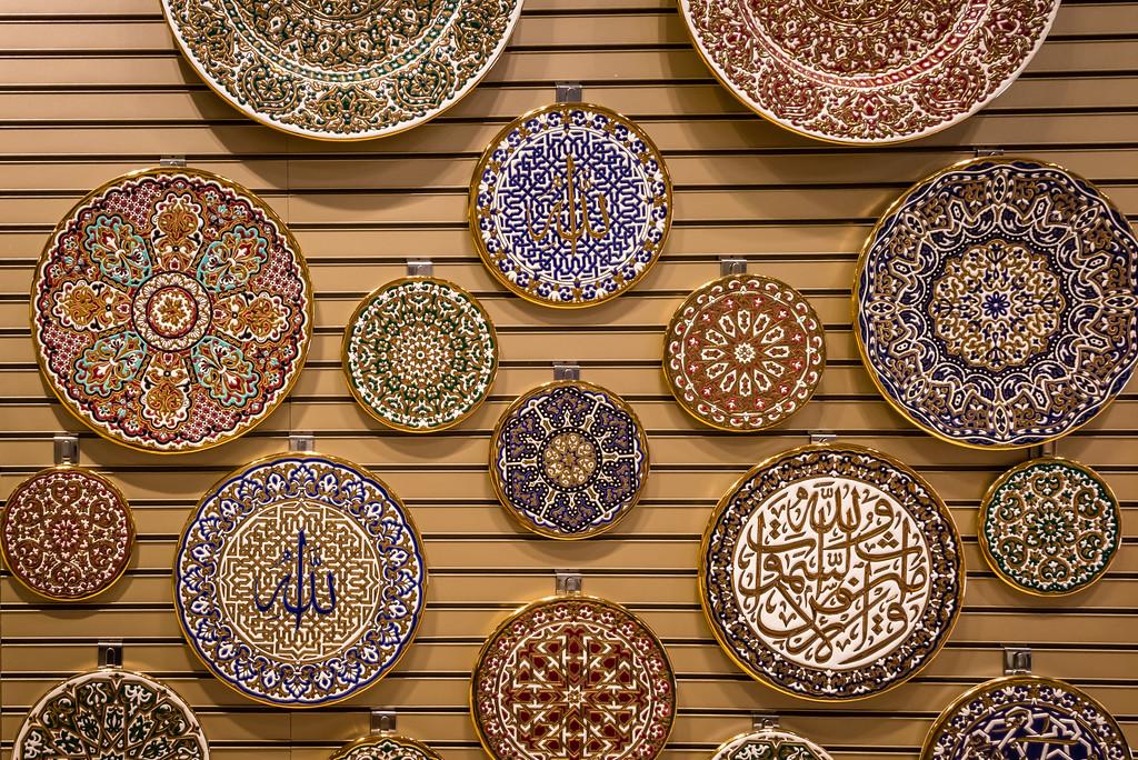 Mudejar ( Moorish ) Style Plates