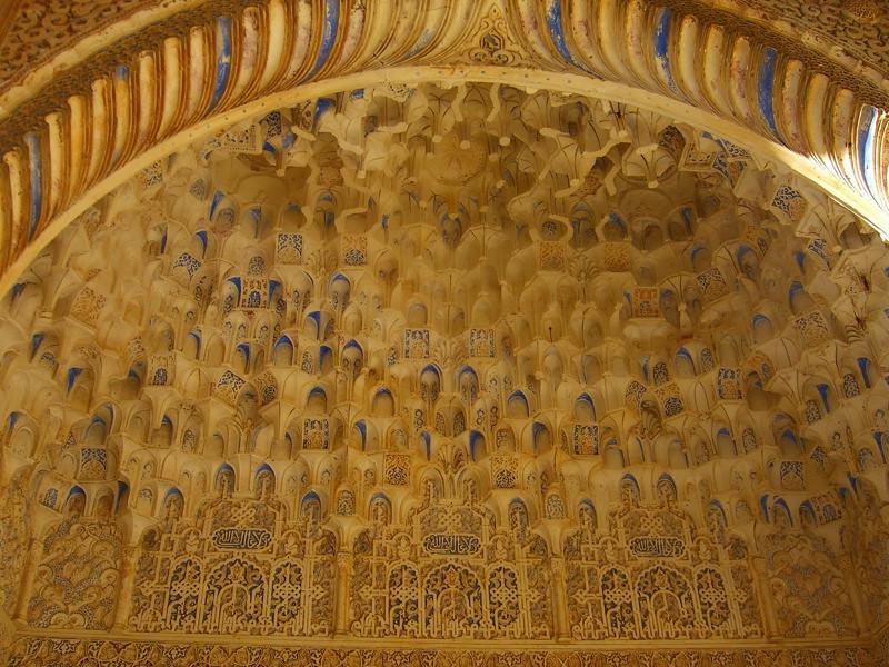 Alhambra Ceilings - Granada, Spain