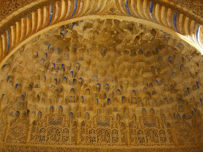 Alhambra Ceilings - Granada, Spain